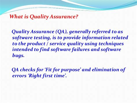 software testing interview questions average
