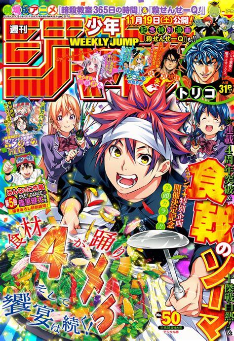 shonen jump ranking crunchyroll forum weekly shonen jump rankings page 157