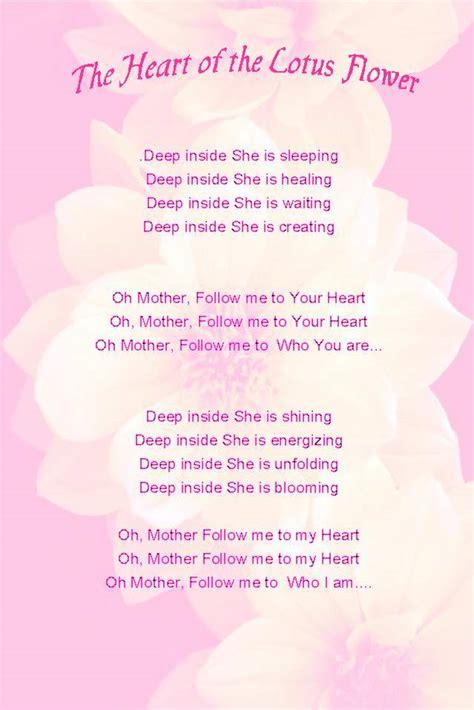 lotus flower poems quotes quotesgram