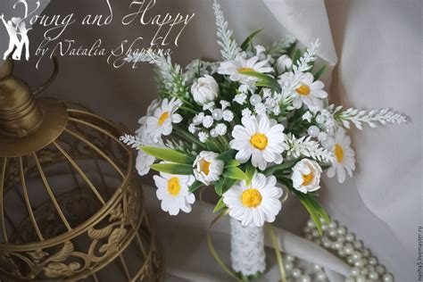 Wedding Bouquet Of Daisies by A Bouquet Of Daisies And Gypsophila Shop On