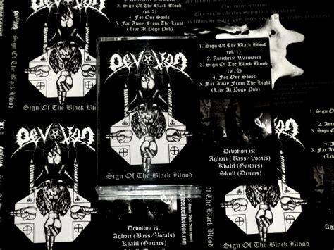 Vinyl Tipe 2337 devotion sign of thr black blood depressive illusions records