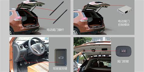 Automatic Gate Electric Lift Gate Power Back Door For New Pajero power operated tailgate lift assisting system tl105 autoease
