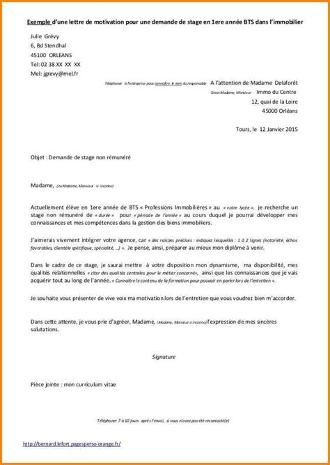 Lettre De Stage En 3eme 12 Exemple De Lettre De Motivation Stage Format Lettre