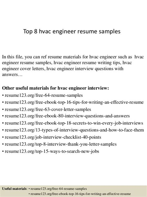 top 8 hvac engineer resume sles