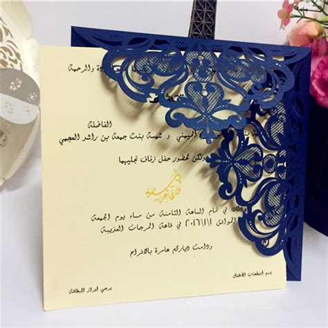 Customized Wedding Invitation Cards by Customized Printied Wedding Invitations Card Design Buy