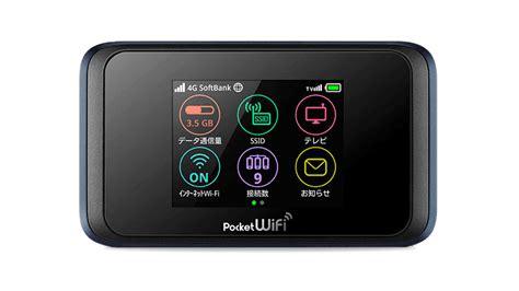 Wifi Pocket 2018 best value 4g pocket wifi rental sim card for japan