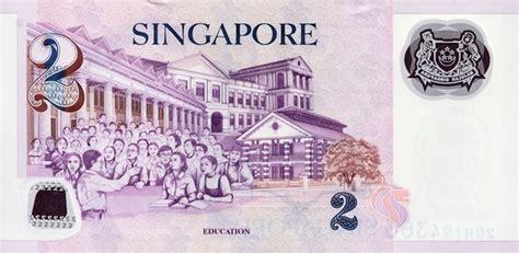 definition  singapore dollar sgd rad