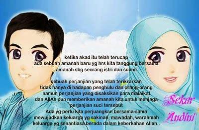 kata mutiara pernikahan islami terbaru