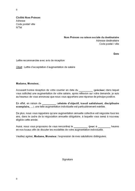 Exemple De Lettre De Motivation Et Pretention Salariale modele lettre de motivation avec pretention salariale document