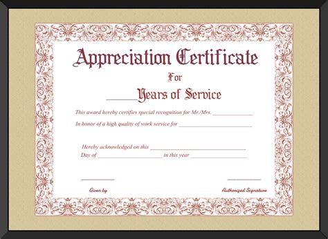 years of service award certificate templates appreciation certificate for years of service template