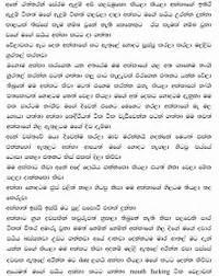 Sri Lanka Wal Katha Punchi  Newhairstylesformen2014com