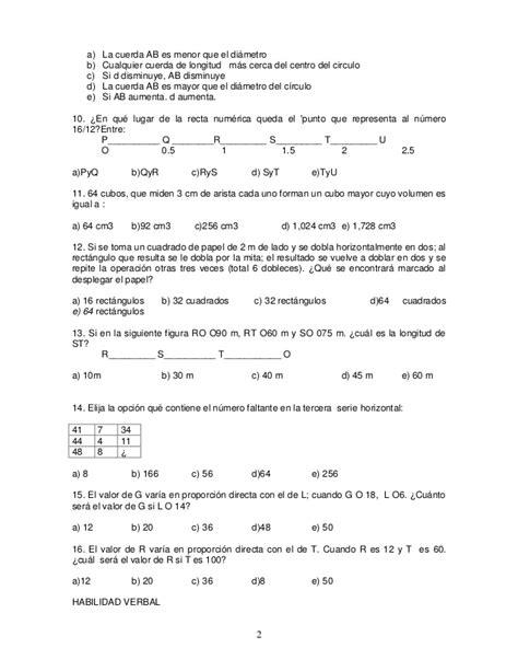 profesores educaci 243 n resultados finales del examen de examen de la secundaria 2016 examen tipo 7 comipems