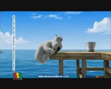 watch bernard season 2 episode 11 fishing online bernard