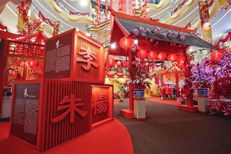 Sunway Velocity Mall,Malaysia Lunar New Year 2018 5