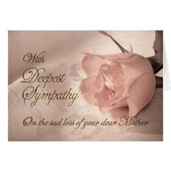 sympathy card on the of zazzle