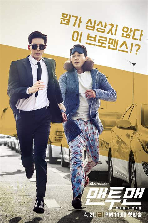 dramanice u prince man who sets the table engsub 2017 korean drama asianvote