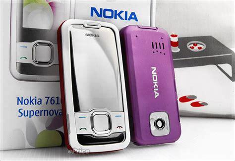Casing Hp Nokia 7610 Supernova nokia 7610 supernova pictures daily mobile