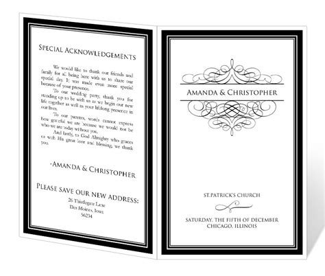 Wedding Program Template Printable Instant Download Printable Event Program Template