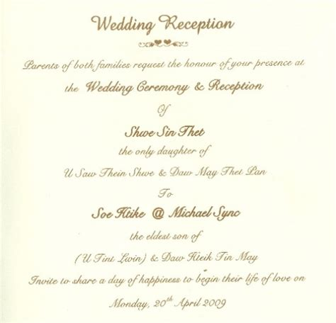 wedding invitation letter format kerala wedding invitation ideas