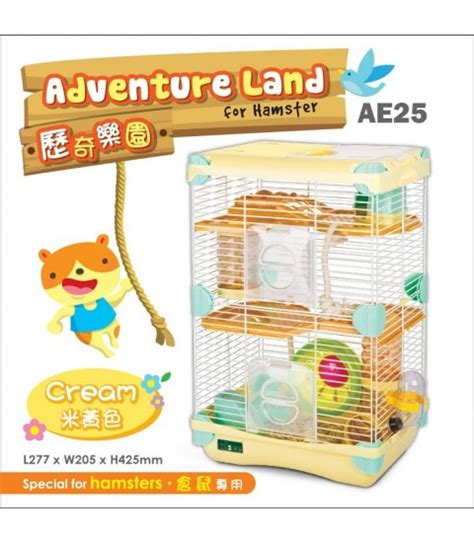 Kandang Hamster Adventure Land Ae42 Singapore S Pet Supplies Shop Island Wide