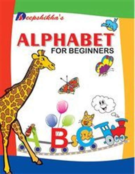 the new mungaka alphabet for beginners books pre nursery books kid number book manufacturer from new