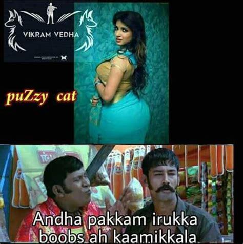 playboygod troll tamil  memes facebook