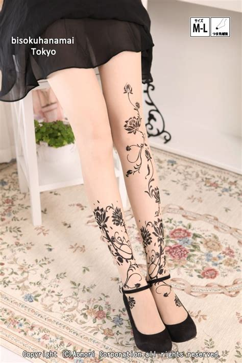 tattoo stockings rakuten flower chain on the left and