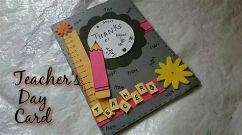 Teachers Day Card Handmade - how to make handmade cards for teachers happyeasterfrom