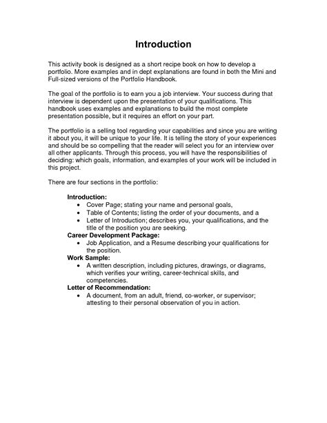 Introduction Letter Portfolio Best Photos Of Writing Portfolio Introduction Sle Writing Portfolio Cover Letter Sle