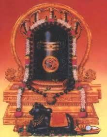 Hindu slokas blog bilvashtakam