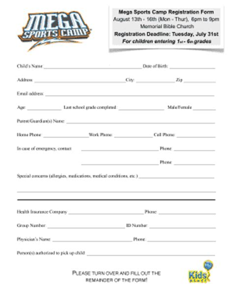 sport registration form template softball registration forms printable related keywords