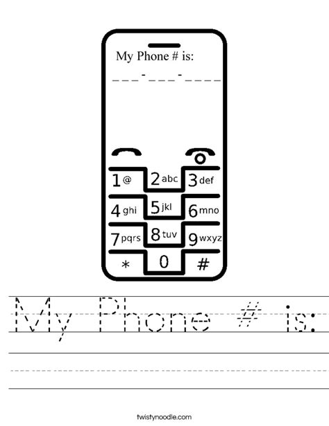 my phone is worksheet twisty noodle