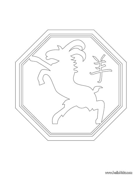 search results for chinese new year zodiac coloring pages year of sheep new calendar template site