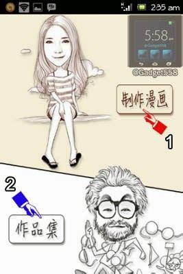 cara edit foto yang ada tulisannya cara merubah foto menjadi karikatur dengan aplikasi