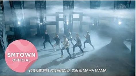 download mp3 exo mama chinese version archivo exo m mama chinese version wiki drama