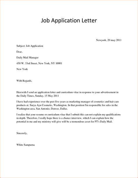 Application Writing New Format 8 Application Letter Format Budget Template Letter