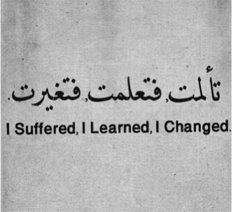 i suffered i learned i changed tattoo pinterest