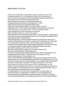 Mga Halimbawa Ng Research Paper Sa 2 by Mga Halimbawa Ng Book Report Sa Tagalog Websitereports196 Web Fc2