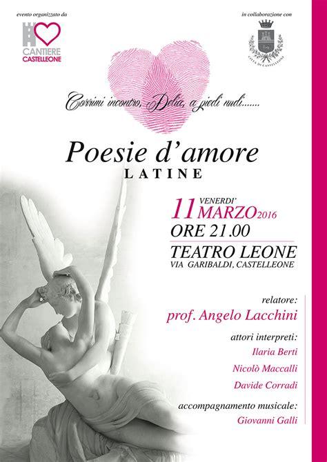 lettere brevi d poesie d latine