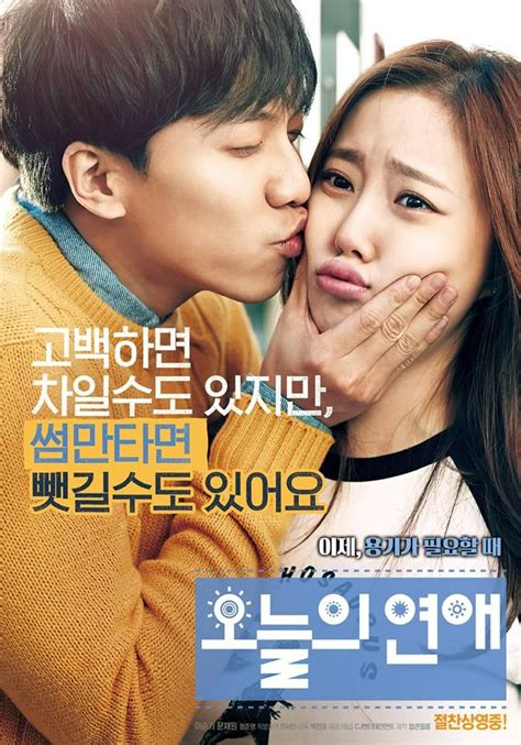 lee seung gi full movie love forecast korean movies pinterest korean drama