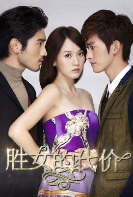 gao zi qi dramawiki d addicts d drama the queen of sop eng sub taiwanese drama