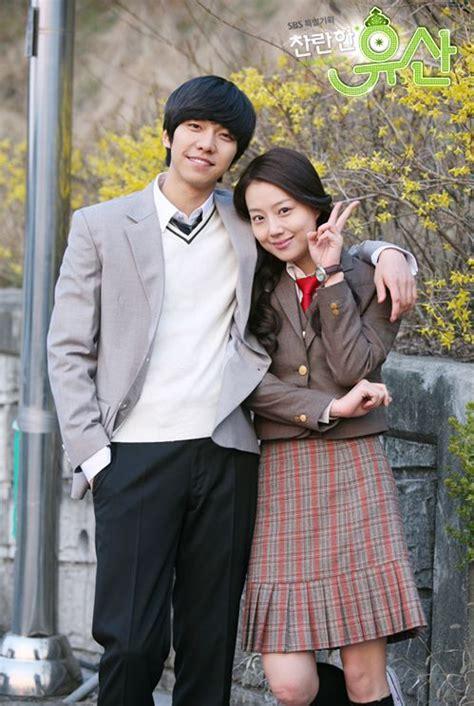 lee seung gi wedding veil lyrics brilliant legacy shining inheritance pics part2 dorama