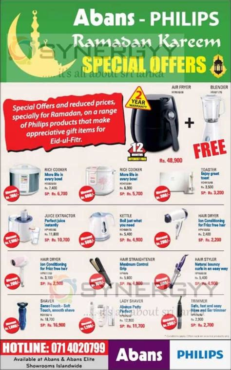 Hair Dryer Price In Sri Lanka philips ramadan kareem special offers from abans 171 synergyy