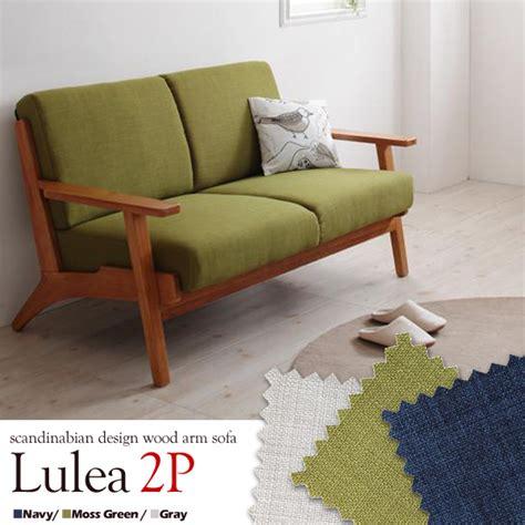 elbow couch interiorworks rakuten global market nordic design wood
