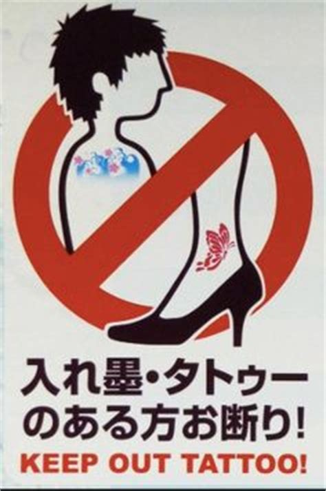no tattoo in onsen enjoy japanese public bathing with the proper etiquette