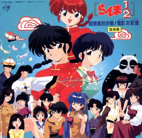 Anime 1 2 Ranma by Ranma 1 2 Anime Ovas Peliculas Mega Identi
