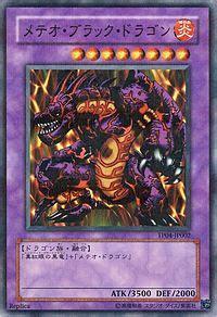 Ensiklopedia Kartu Dinosaurus 1 yu gi oh trading card bahasa indonesia