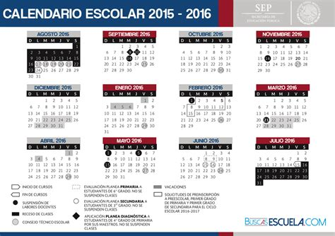 Calendario Escolar Sep 2015 16 Calendario Escolar 2015 2016 Sep New Calendar Template Site