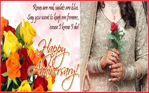 Wedding Anniversary Wishes Sms For by Wedding Anniversary Wishes For