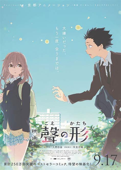 film anime koe no katachi kyoani s koe no katachi movie gets new pv